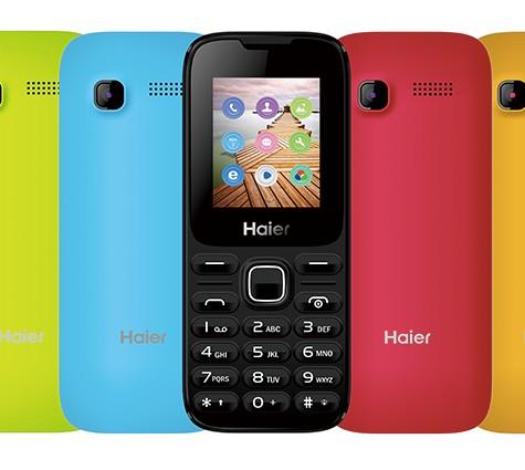 Haier-M2202-400x400